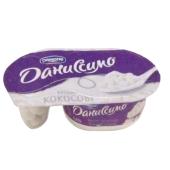 Йогурт Данон Даниссимо Фантазия 98 г кокосовые/шарики – ИМ «Обжора»