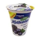 Йогурт Данон Живинка микс черных ягод 1,5% 280 г – ИМ «Обжора»