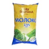 Молоко 2,5% Галичина 900 г – ІМ «Обжора»