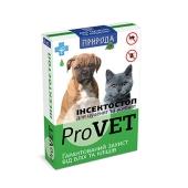Ошейник ИнсектоСтоп для мелких собак и котов, против блох 35 см – ИМ «Обжора»