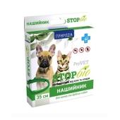Ошейник ЭКО для мелких собак и котов  против блох – ИМ «Обжора»