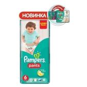 Подгузники  трусики Памперс (Pampers) Extra Large 16кг+ – ИМ «Обжора»