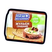 Сыр Наш Молочник Жульен грибной 60% 160 г – ИМ «Обжора»