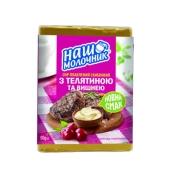 Сыр Наш Молочник Телятина с вишней 40% 90 г – ИМ «Обжора»