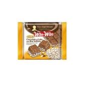 Шоколад Вин-Вин (Win-Win) молочный с нежным рисом 50 г – ИМ «Обжора»
