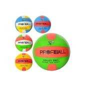 Мяч волейбольный VA 0016 – ИМ «Обжора»