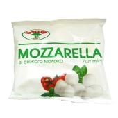 Моцарелла Килия шарики 45%200 г – ИМ «Обжора»