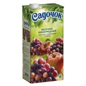 Нектар Садочок яблоко/виноград (красный) 0,9л – ИМ «Обжора»