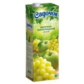 Нектар Садочок зеленый виноград и яблоко 1,45 л – ИМ «Обжора»