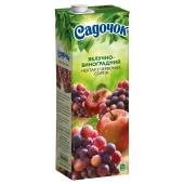 Нектар Садочок яблочно-виноградный с красных сортов 1.45 л – ИМ «Обжора»