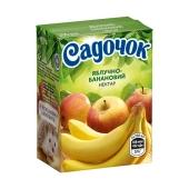 Нектар Садочок яблоко/банан 0,2л – ИМ «Обжора»
