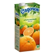Нектар Садочок апельсин 1 л – ИМ «Обжора»