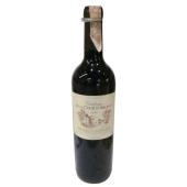 Вино Барон д'Ариньяк Шато де ля Кур д Аргент красное сухое 0,75 л – ИМ «Обжора»
