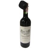 Вино Гранд вин де бордо (Grand Win de Bordeaux) Шато Жиле сухое красное 0,75 л – ИМ «Обжора»