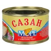 Сазан Море 230 г т/с N5 – ИМ «Обжора»