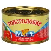 Толстолобик Море 230 г в т/с N5 – ИМ «Обжора»
