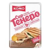 Сир Комо 50% 150г Тенеро слайс – ІМ «Обжора»