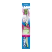 Зубная щётка Орал Би (Oral-B) UltraThin Зеленый чай Екстра мягк. 1шт – ИМ «Обжора»