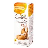 Крем Карамель (Caramel) для депиляции Увлажняющий 12 в 1 200 мл – ИМ «Обжора»
