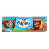 Бисквит Барни с шоколадной начинкой 5 шт * 30 г – ИМ «Обжора»