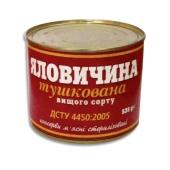 Тушенка говядина ДСТУ 525г – ИМ «Обжора»