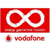 СП Водафон Unlim 3G – ИМ «Обжора»