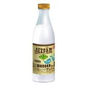 Молоко Лехаим ГМЗ №1 Кошер 2,6% 1л – ИМ «Обжора»