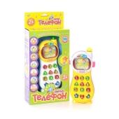 Телефон JT 0103UK ук., Умный телефон, 7 функций,бат.,кор., 29 см – ИМ «Обжора»