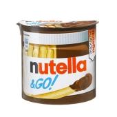 Шоколадный крем &GO Нутелла (Nutella), 52 г – ИМ «Обжора»