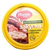 Закуска Пикник-меню с баварскими колбасками 200г – ИМ «Обжора»