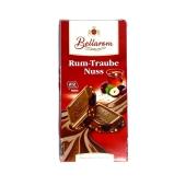 Шоколад Белларом (Bellarom) ром/орех/изюм 200г – ИМ «Обжора»