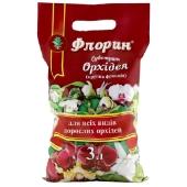 Грунт Флорин Орхидея 3л – ИМ «Обжора»