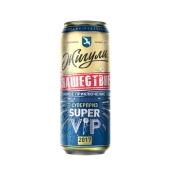 Пиво Жигули Фирменное Барное 0,44л – ИМ «Обжора»