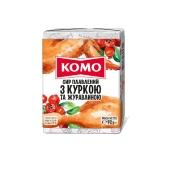 Сыр плавленый Комо курица с клюквой 55% 90г – ИМ «Обжора»