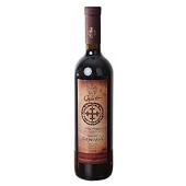 Вино Гелати (Gelati) Саперави красное сухое 0,75л – ИМ «Обжора»
