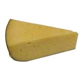 Сыр Молендам (Molendam) 50% Крема Бианка – ИМ «Обжора»