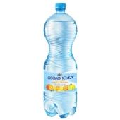 Вода Оболонська 2,0л лимон апельсин – ІМ «Обжора»