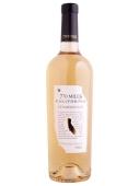 Вино 770 Майлз Шардоне 0,75л. бел. сух. США – ИМ «Обжора»