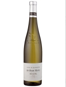 Вино A.Metz Селексьон Рислинг 0,75л. бел. сух. Франция – ИМ «Обжора»