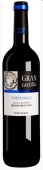 Вино Gran Castillo Темпранильо 0,75л. кр. сух. Испания – ИМ «Обжора»