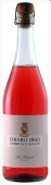 Вино игристое Botticello Ламбруско 0,75л роз. слад. – ИМ «Обжора»