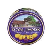 Печенье Royal Dansk 500г ж/б – ИМ «Обжора»
