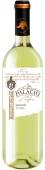 Вино Palacio de Anglona Виура секо 0,75л. бел. сух. Испания – ИМ «Обжора»