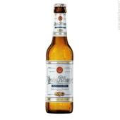 ^^ Пиво Konig Pilsener 0,5л 2255185/0 – ИМ «Обжора»