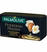 Мыло PALMOLIVE 90г ` Роскошь масел ` с маслом миндаля и камелией ИМП Новинка – ИМ «Обжора»