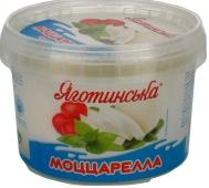 Сыр  Моцарелла макси, Яготин, 260 г, 50% – ИМ «Обжора»
