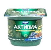 """Бифидойогурт """"Черника"""", Данон Активиа, 2,9%, 135 г – ИМ «Обжора»"""