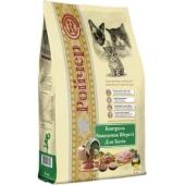 Корм Ройчер 0,4 кг Выведение шерсти  для кошек Новинка – ИМ «Обжора»