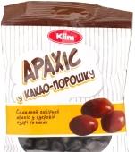 Драже Клим 150г архис в какао – ИМ «Обжора»