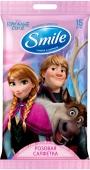 Салфетки Смайл влажные Frozen mix розовая 15 шт. – ІМ «Обжора»